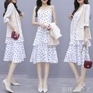 洋裝女2021夏春新款洋氣吊帶裙雪紡小西服外套名媛氣質兩件套裝 蘿莉新品