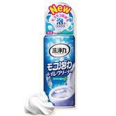 日本原裝 ST 雞仔牌 馬桶清潔泡沫慕斯 300ml【PQ 美妝】