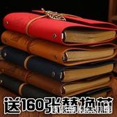 筆記本子創意日韓國歐式復古日記本文藝精致簡約記事活頁手賬本 卡布奇諾