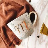 創意大理石紋陶瓷杯歐式金邊馬克杯辦公水杯子男女情侶咖啡杯禮物 全館87折