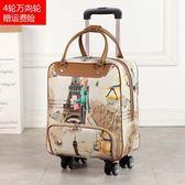 拉桿旅行包女手提包韓版短途輕便大容量行李包女旅游包登機拉桿包