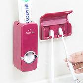 ✭米菈生活館✭【J112-3】半自動擠牙膏器套裝 洗漱 收納 支架 真空 帶蓋 防護 防塵 家庭 居家