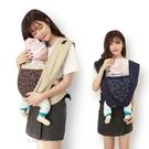 背帶前抱式初生新生兒後背式背巾簡易傳統四爪多功能背帶省力 雙十二全館免運