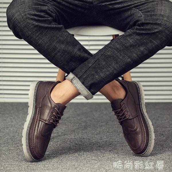男士休閒鞋韓版潮流百搭鞋子男潮鞋布洛克英倫皮鞋秋季男鞋四季鞋「時尚彩紅屋」