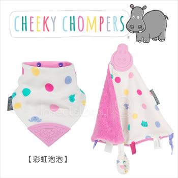 ✿蟲寶寶✿【Cheeky Chompers】純棉 英國製 Neckerchew 全世界第一個咬咬兜+咬咬巾組合-彩虹泡泡