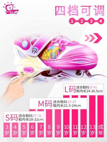 送護具!兒童溜冰鞋全套裝男女旱冰輪滑鞋直排輪可調3-4-5-6-8-10歲初學者滑冰鞋推薦