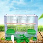 鳥籠鴿子籠虎皮鸚鵡八哥繡眼百靈斑鳩鷓鴣鳥籠子養殖籠 XY4399  【KIKIKOKO】