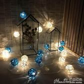 熱銷LED彩燈led彩燈閃燈串燈滿天星藤球浪漫網紅宿舍裝飾布置ins房間臥室燈串 曼莎時尚