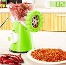 手動絞肉機 手動絞肉機家用灌腸機多功能手搖碎肉寶小型絞菜攪蒜泥器【快速出貨八折鉅惠】