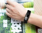 M2智慧運動手環多功能監測防水藍芽睡眠計步器學生男表女健康 DF 都市時尚