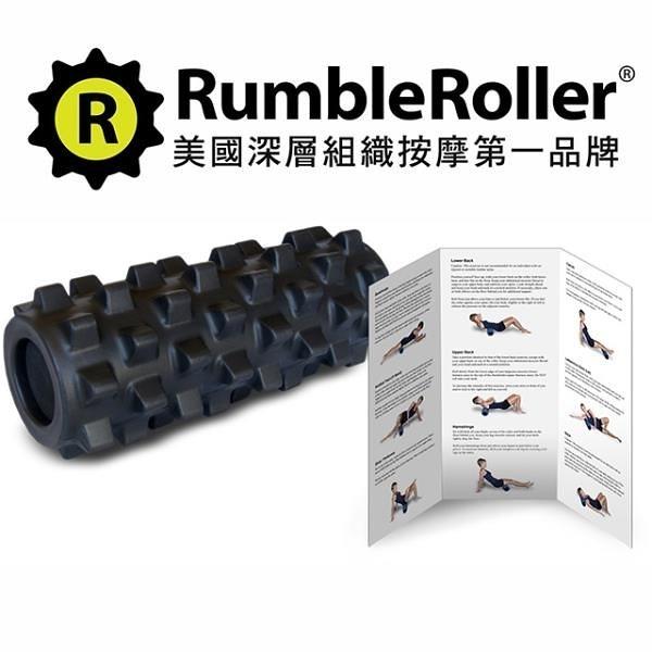 【南紡購物中心】Rumble Roller深層按摩滾輪-黑色加強短版狼牙棒(31cm)免運/代理商貨