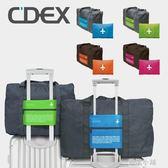 出國折疊旅行收納袋多功能收納包 出差套裝便攜旅游必備用品神器 藍嵐