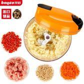 拜格手動絞肉機餃子餡碎菜機辣椒料理機家用手拉式搗壓切蒜泥器