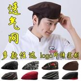 帽子 廚師男布料鴨舌帽女服務員貝雷帽酒店火鍋廚房餐廳工作帽定制
