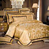 婚慶床上用品 60s歐式雙邊絲綿貢緞提花四件套 全棉床單婚慶床上用品4件套 珍妮寶貝