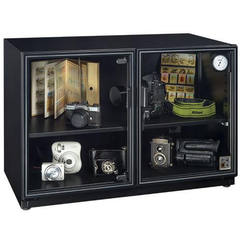 收藏家雙門電子防潮箱 AXL-200