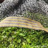 4針遮陽網防曬網多肉花卉綠植庭院家園多肉植物遮陰網戶外陽台用 LannaS YTL