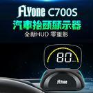 FLYone C700S HUD OBD...