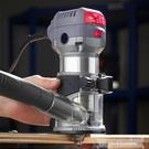 俱全多功能修邊機木工開槽機開孔機雕刻機鑼機開榫電動工具電木銑 DF 交換禮物