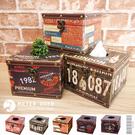 面紙盒 復古正方形面紙盒 紙巾盒 木質皮...