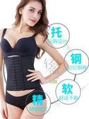 束腰女束縛瘦身衣收腹帶塑形神器夏季夏天超薄款塑身收復帶塑腰封