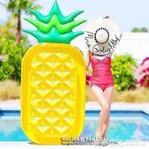 2分鐘極速充放 加厚充氣菠蘿水果坐騎泳圈浮排水上充氣床戲水泳圈·夏茉生活YTL