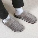 毛毛拖鞋 加絨 室內拖 絨毛拖鞋 厚底鞋 家居拖鞋 保暖 毛絨方格棉拖鞋 【Z183】生活家精品