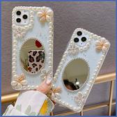 SONY Xperia5 II Xperia1 Xperia10 Xperia10+ XZ3 XA2 Ultra XZ2 L3 花鏡珍珠 手機殼 水鑽殼 訂製