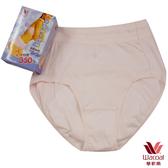 【華歌爾】日夜兼用M-LL生理褲兩件組(柔粉紅)(未滿3件恕無法出貨,不可退換貨)