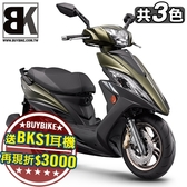 【抽Switch】新G6 150 BREMBO 2020 送BKS1藍芽耳機 現折3000 6萬好險(SR30GH)光陽機車