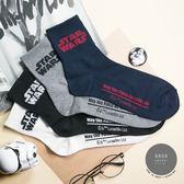 現貨✶正韓直送【K0258】韓國襪子 星際大戰純色小字中筒襪 韓妞必備 素色襪 免運 阿華有事嗎