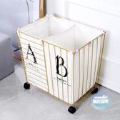 分類髒衣籃 髒衣籃可分類洗衣簍放衣服的收納籃鐵藝INS北歐風衣物玩具收納筐T