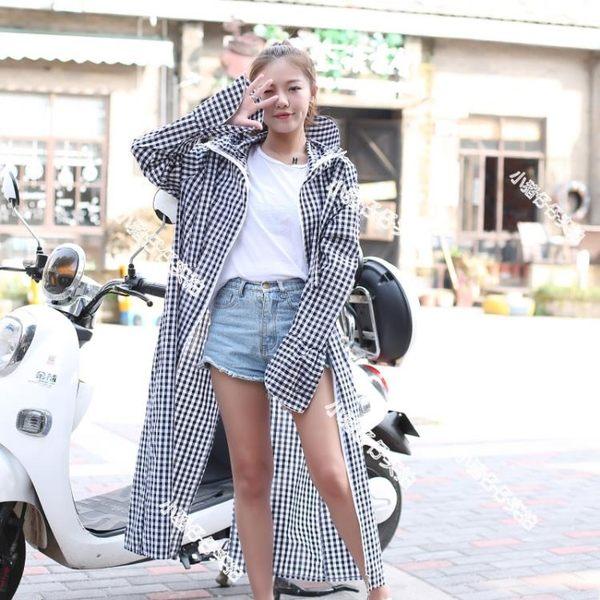 騎車電動車防曬衣女夏季全身長款連帽純棉防紫外線黑白格披肩外套 小宅女大購物