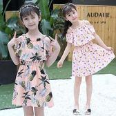 童裝女童吊帶連身裙夏裝2018新款韓版小女孩洋氣兒童雪紡公主裙子  易貨居