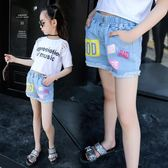 女童短褲 童裝女童褲子中大童短褲夏裝2018新款時尚印花兒童牛仔褲休閒熱褲 芭蕾朵朵