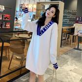 出清288 韓國風寬鬆慵懶風拼色V領長袖洋裝