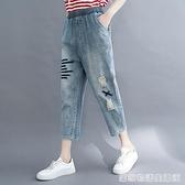 大碼女裝夏季薄款刺繡破洞牛仔褲七分女褲子高腰韓版顯瘦哈倫褲潮 居家物语
