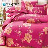 【貝兒居家寢飾生活館】頂級100%天絲床罩鋪棉兩用被七件組(雙人/花開)