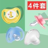 寶寶安撫奶嘴假0-3-6-18-36個月安睡型安慰新初生嬰兒超軟全矽膠