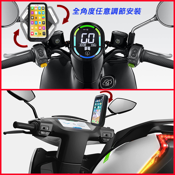 yamaha ray e-vino jog fs smax bws rs機車手機座摩托車手機座導航座機車導航摩托車手機座
