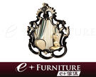 『 e+傢俱 』EB5 伊諾克 Enoch 新古典 華麗雕刻 古典化妝鏡 | 新古典掛鏡 | 玄關鏡