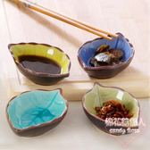 陶瓷小碟子日式餐具醋醬油碟創意醬料碟mj3964【棉花糖伊人】