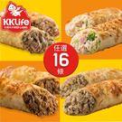 【KK Life-紅龍免運組】香濃起司肉捲16條組 贈韓式泡菜牛肉捲2條