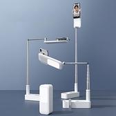 【新北現貨】Ringke手機直播支架可折疊網紅直播盒帶補光燈桌面落地多功能錄拍視頻俯拍神器