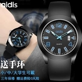 兒童手錶 -手錶男學生青少年初中學生電子錶石英錶男錶夜光正韓兒童手錶男童 港仔會社