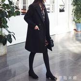 大衣 黑色大衣女中長款韓國學生優雅加厚外套韓版 伊鞋本鋪