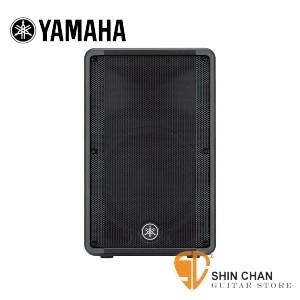 YAMAHA DBR12 12吋二音路主動式喇叭【DBR-12】