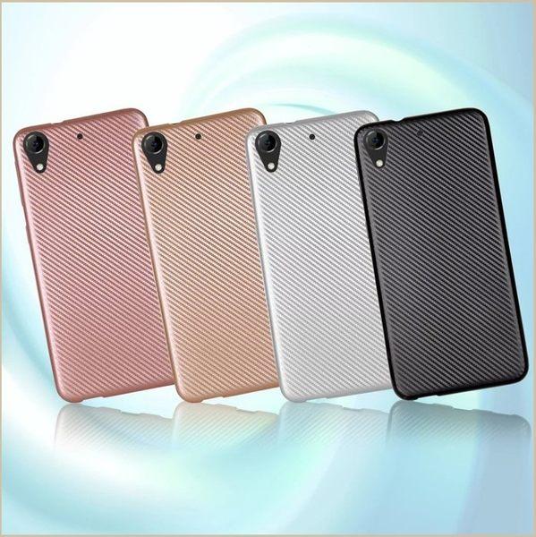 防摔軟殼 HTC Desire 626 手機殼 防摔 透氣 斜紋軟殼 全包邊 HTC 626 手機套 超薄 簡約 軟殼