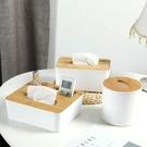 橡木面紙盒-北歐風質感多種任選橡木蓋萬用收納盒 客廳茶几盒 床頭櫃收納盒【AN SHOP】