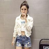 韓版女裝白色牛仔短外套2018秋季新款女時尚潮小短款寬鬆夾克上衣【博雅生活館】